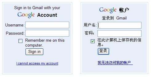 谷歌登录标点错误?
